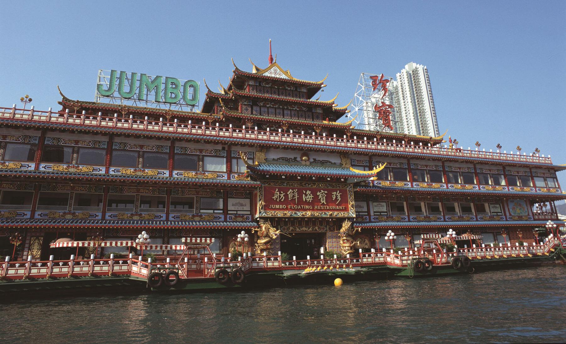 Schwimmendes Restaurant Jumbo in Aberdeen, Hongkong.