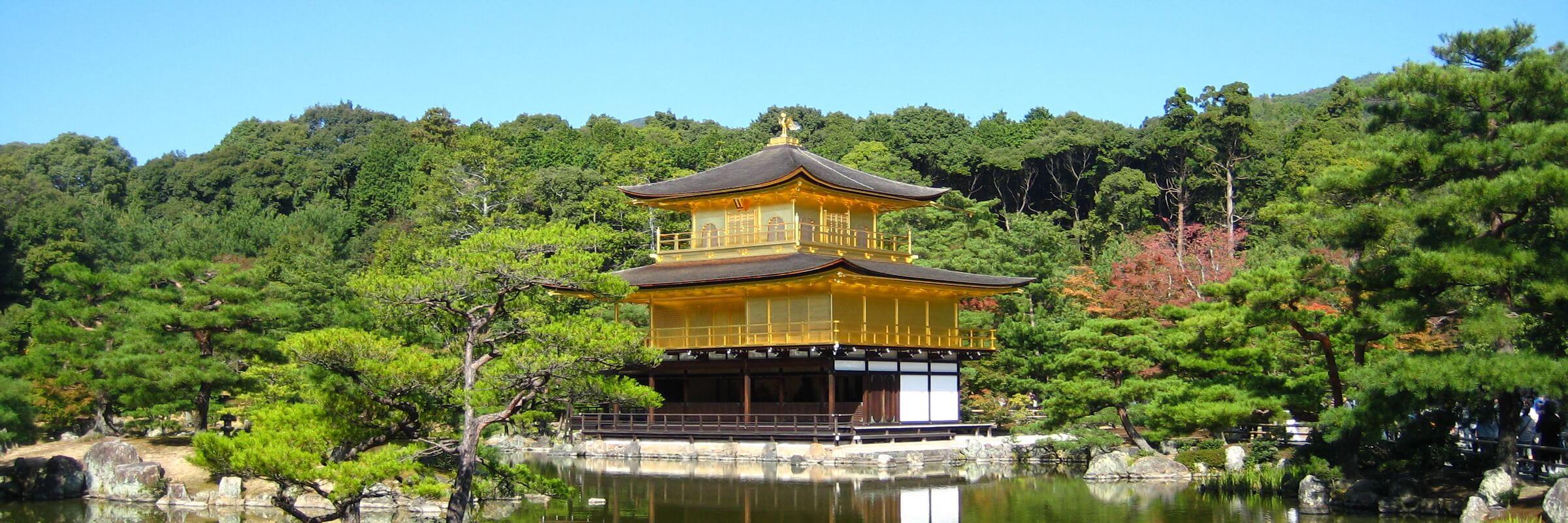 Der Besuch der Anlage des Goldenen Pavillons ist ein Höhepunkt unter einer Fülle an Kulturgütern in der ehemaligen Kaiserstadt Kyoto.