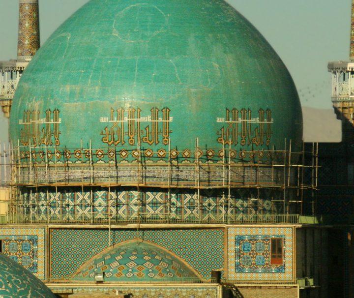 Im heiligen Imam Reza Schrein in Maschhad befindet sich das Grab des achten Imam Irans.