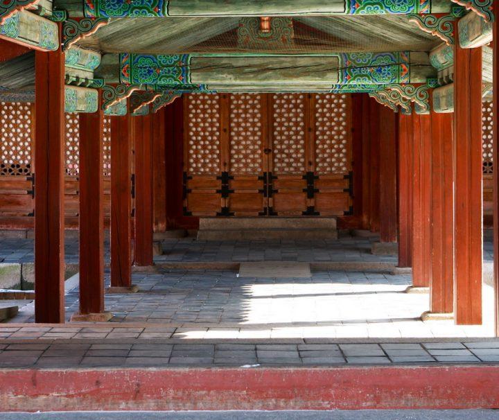Changgyeonggung ist einer von fünf Palästen in Seoul, die aus der Zeit der Joseon-Dynastie stammen.