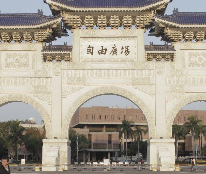 Der Chiang-Kai-shek-Park wurde zum Gedenken an den langjährigen Präsidenten und obersten Militärsbefehlshaber der Republik China, Chiang Kai-shek, errichtet.