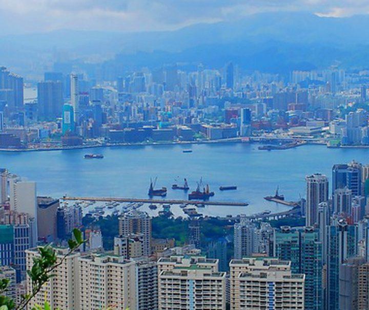 Weltmetropole Hongkong