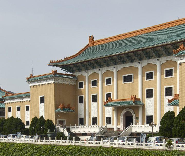 Im Nationalen Palastmuseum in Taipeh können Gäste die weltweit größte und wertvollste Sammlung chinesischer Kunstwerke bewundern.