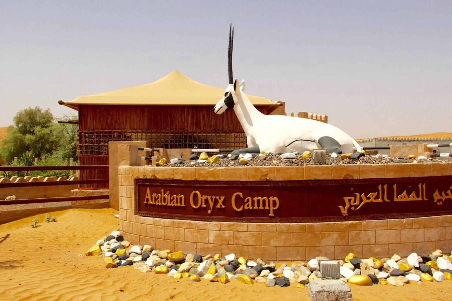 Der Eingang des Arabian Oryx Camp mitten in der Wüste Scharqiyya Sands