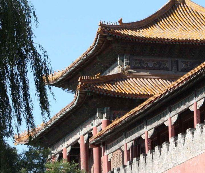 Die Verbotene Stadt befindet sich im Zentrum von Peking und zählt seit 1987 zum UNESCO-Weltkulturerbe.