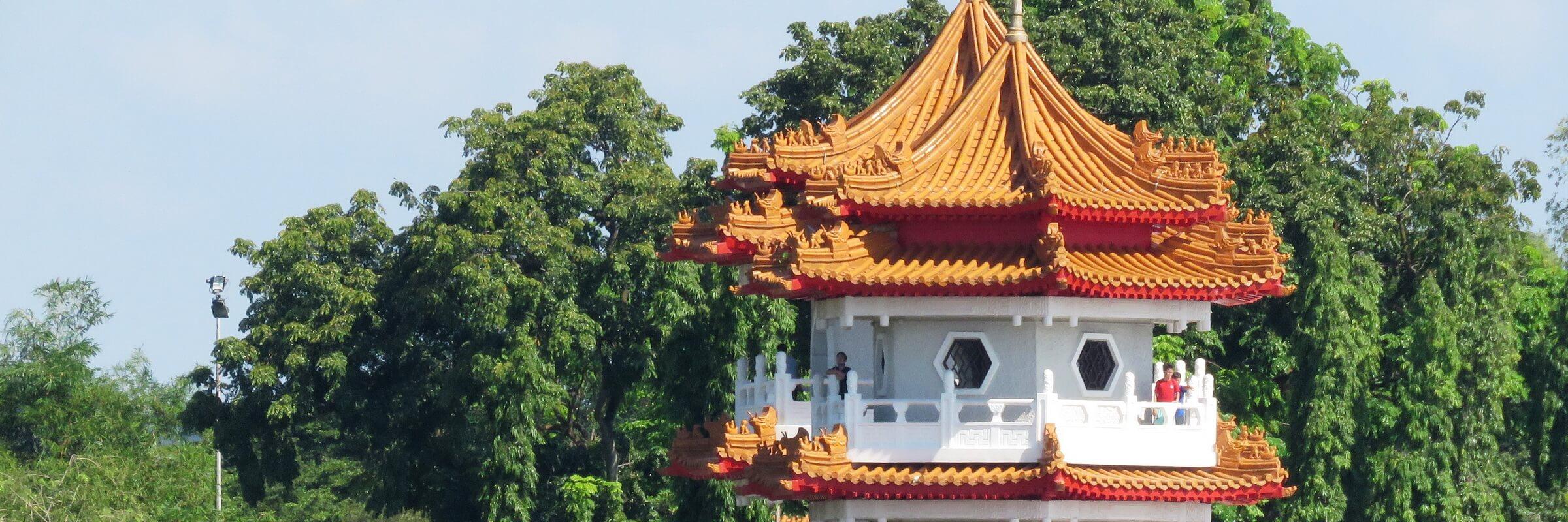 Der Chinesische Garten ist ein 13,5 Hektar großer Park in Singapur, der im chinesischen Architektur- und Landschaftsbaustil gestaltet wurde.