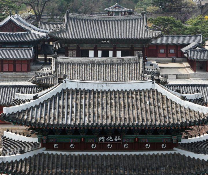 Der Palastkomplex Changdeokgung ist einer der fünf noch erhaltenen Königspaläste aus der Joseon-Dynastie in Seoul.