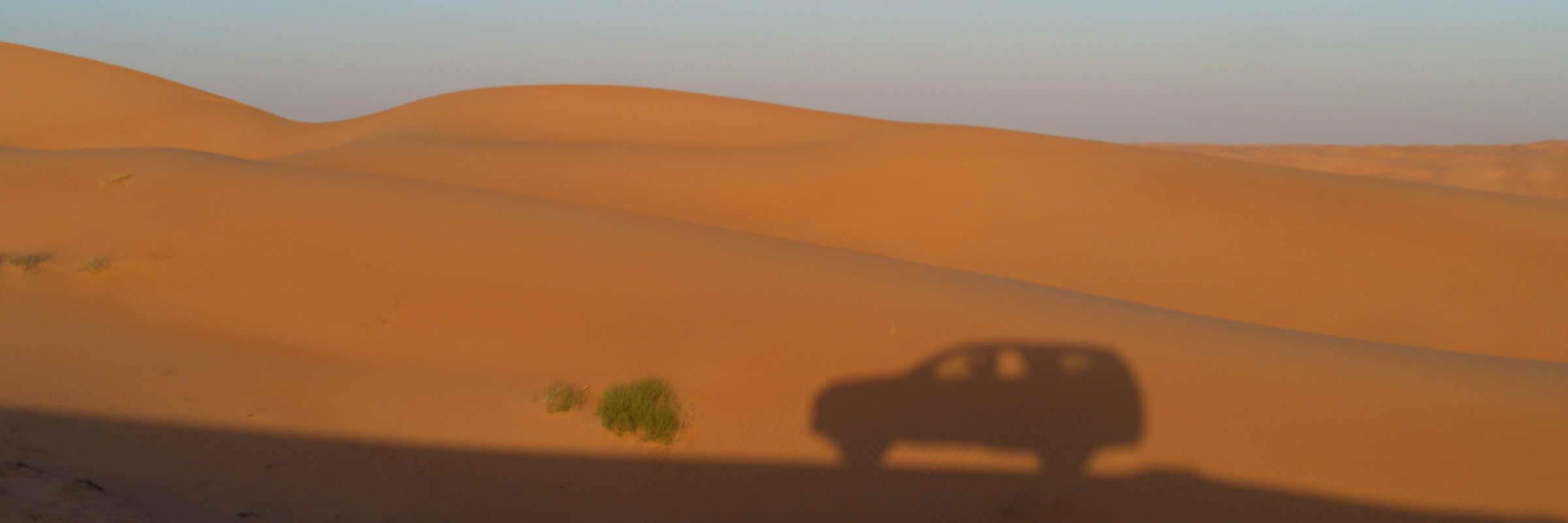 Unsere Hotels im Oman