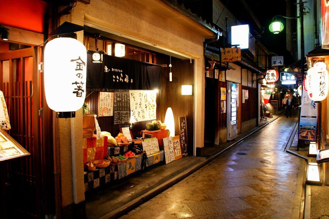 Ponto-chō ist ein Stadtteil von Kyoto, der für Maiko und Geiko bekannt ist und viele traditionelle Teehäuser beheimatet.
